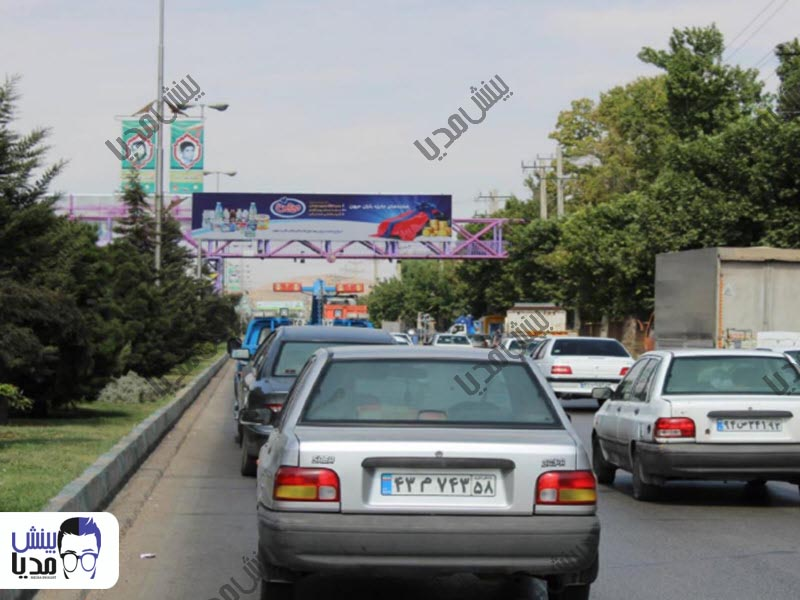 بیلبورد شیراز-بلوار امیرکبیر