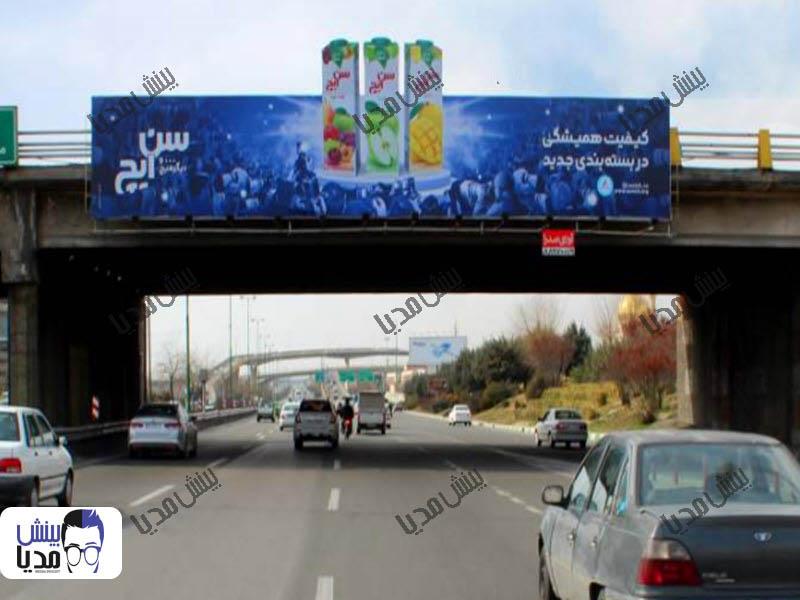 پل سواره بزرگراه تهران کرج