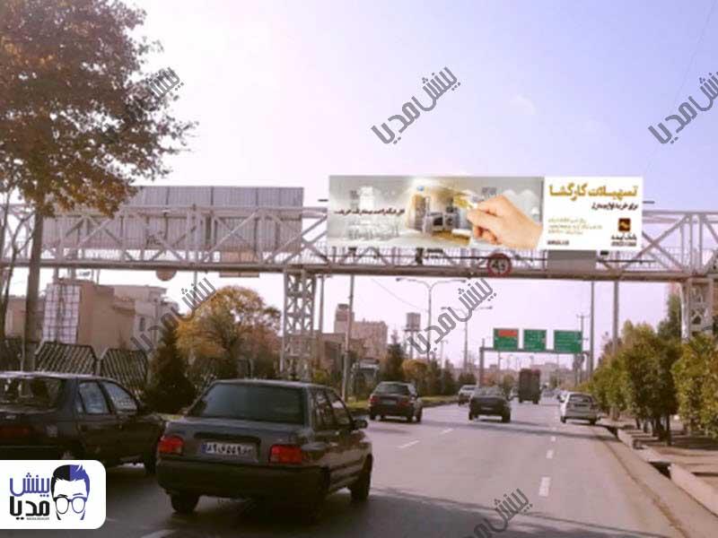 بیلبورد شیراز-بلوار مدرس