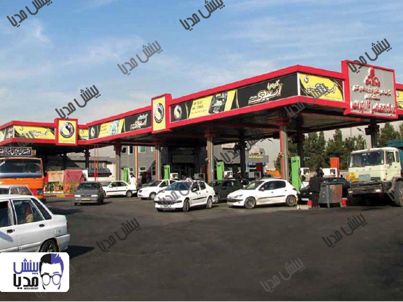 تابلو پمپ بنزین تهرانسر سه طرف سایبان گازوئیل